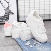 內增高鞋 新款厚底小白鞋韓版休閒板鞋百搭學生白鞋女鞋 df3041【潘小丫女鞋】