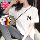 BOBO小中大尺碼【4898】寬版NY字母短袖衣 共3色 現貨