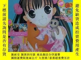 二手書博民逛書店《COMIC罕見新視點》(2004年2月號總第13期)Y2296