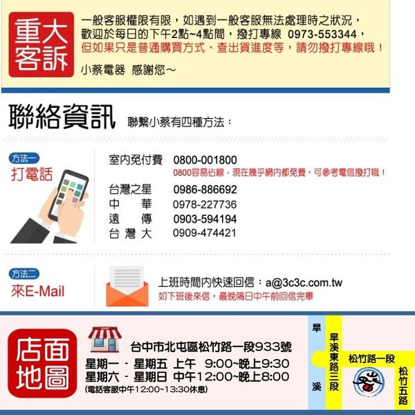 櫻花【P-0310S】健康型活化濾水器(與P0310S同款)淨水器_只有一台 預購