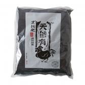 黑雞肥1.5KG