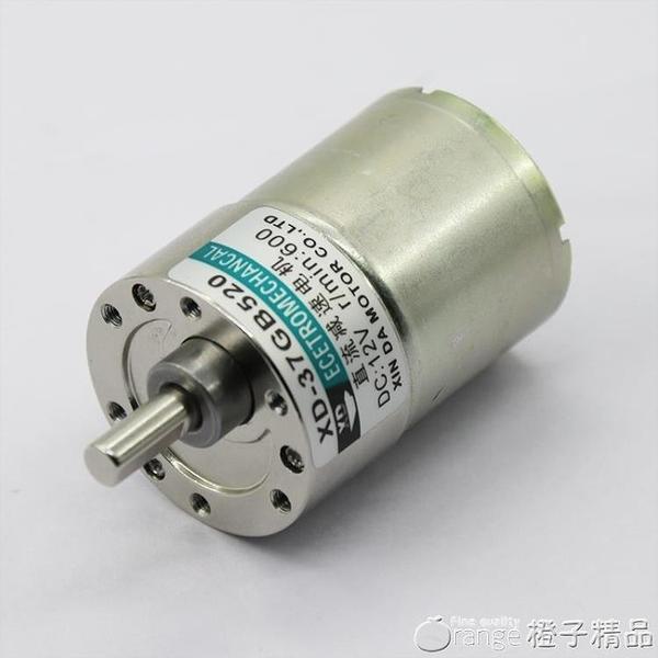 微型有刷直流電機12V低速馬達24V調速電機慢速齒輪減速電動機 璐璐