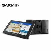 Garmin DriveAssist 51 主動安全導航機  5吋纖薄