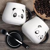 創意超萌陶瓷杯子帶蓋勺潮流韓版馬克杯家用可愛女學生情侶喝水杯-Ifashion