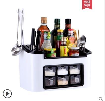 調料盒家用廚房用品收納盒調味罐調味品鹽罐調料瓶罐子置物架套裝 - 風尚3C