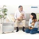 全新 Airmate 艾美特 居浴兩用對流式電暖器 ( HC51337G )