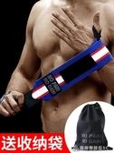 健身護腕男扭傷手腕帶女臥推專業運動手套裝備助力帶繃帶護具護肘 酷斯特數位3c
