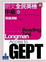二手書博民逛書店《朗文全民英檢[中級]閱讀測驗》 R2Y ISBN:986154