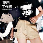 克妹Ke-Mei【AT46171】原單!appare品牌插釦腰帶立體口袋卡其軍風工作短褲