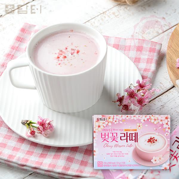 韓國 Damtuh 2019春季限定 櫻花草莓拿鐵 23gx10【庫奇小舖】