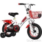 永久兒童腳踏車男孩2-3-4-6-7-8-9-10歲女孩寶寶腳踏童車小孩單車 深藏blue YYJ