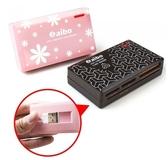新竹【超人3C】AIBO 時尚ATM晶片記憶卡讀卡機 AB07 銀行 郵局金融卡 提款卡 自然人憑證 micro SD