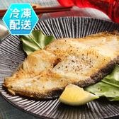 鱈魚切片160g±10% 大比目魚 扁鱈 燒烤 冷凍配送[CO0051]千御國際