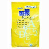 康素Kealth均衡配方營養品( 經濟包1836kg/包)