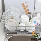 瀝水碗架碗碟架置物架廚房收納架不銹鋼【創世紀生活館】