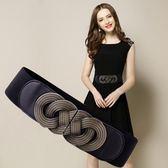 女腰帶韓版優雅配裙子彈力黑色寬腰封皮帶潮