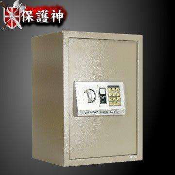 [ 家事達] ( HD-4271 ) TRENY 大型電子保險箱 - 16.5KG 特價