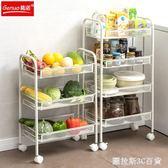 廚房置物架落地帶輪可行動小推車多層收納物品冰箱側面儲物整理架
