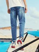 男士修身牛仔褲A21男裝春夏季純棉男褲牛仔褲男薄款小腳潮流 男生小直筒男款褲子 至簡元素