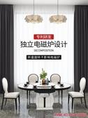 伸縮餐桌網紅餐桌椅可伸縮帶電磁爐轉盤家用現代簡約多功能鋼化玻璃圓餐桌JD CY潮流