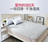 床墊折疊床墊1.8米床褥子榻榻米1.5m雙人單人學生宿舍1.2墊被地鋪睡墊  麻吉鋪