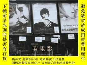 二手書博民逛書店HOMELAND罕見家園-2011年2月刊,看電影Y345406