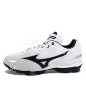 Mizuno Franchise E Edition [11GP144114] 美津濃 運動鞋 男 棒球 壘球 白深藍