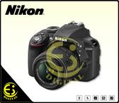 ES數位 Nikon D3300 + 18-55mm II 單鏡組 2400像素 繁體中文 入門機首選 機身輕巧