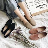 2018新款豆豆鞋夏乖乖鞋女一腳蹬懶人鞋學生女鞋兩穿平底淺口單鞋DSHY 七夕情人節