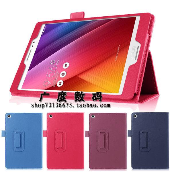 秋奇啊喀3C配件--ASUS華碩Zenpad S 8.0皮套外殼 Z580CA平板電腦保護套 支架保護殼