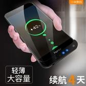 榮耀v9背夾充電寶p10行動電源p10plus電池mate10榮耀9超薄便攜  HM  居家物語