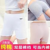 純棉兒童安全褲女童三分褲夏季薄款小孩內褲防走光寶寶打底短褲夏