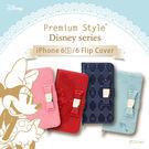 iPhone 6/6s 手機殼 迪士尼 正版授權 皮革壓花/側翻式皮套 硬殼 4.7吋 -米妮/愛麗絲/愛麗兒