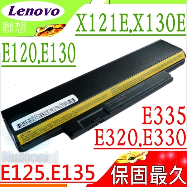 LENOVO 電池(保固最久)-IBM 聯想  X121E電池,X130E電池,E320,E325,E330,E335,42T4943,42T4945,35+,84+