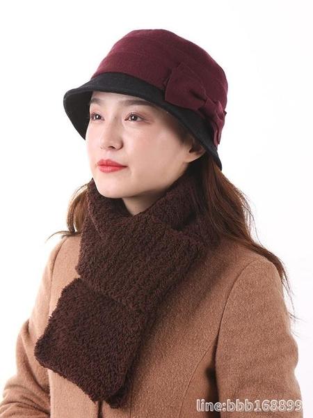 老年帽子 羊毛呢漁夫帽女帽子秋冬洋氣百搭中年媽媽冬天中老年女士冬季帽子 星河光年
