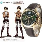 【萬年鐘錶】WIRED x 進擊的巨人 里維(Levi)限量聯名款 三眼深綠錶面 金殼 39mm VD53-KJ30G(AY8008X1)