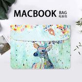 電腦包麋鹿蘋果筆記本15.413.3英寸macbook pro內膽包12寸女13 全館免運折上折
