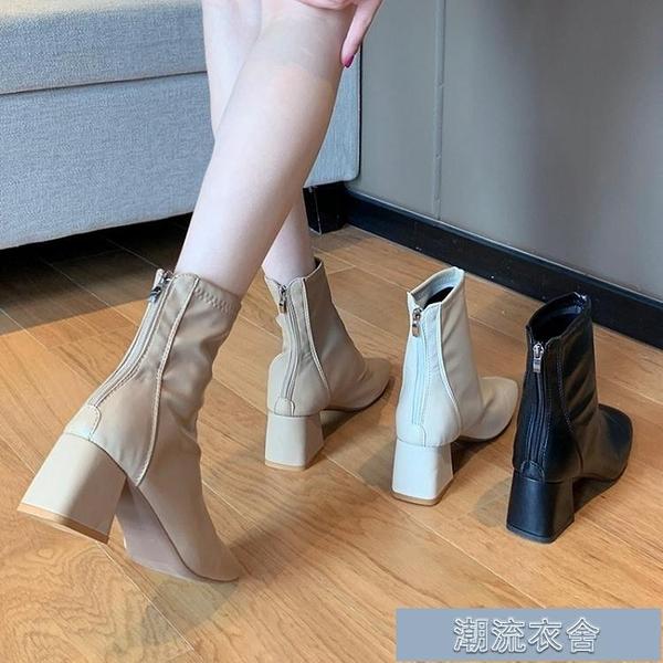 馬丁靴女 英倫風新款春秋韓版方頭粗跟網紅單短靴子