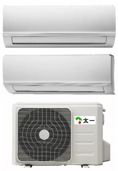 太一空調 變頻冷暖分離式 豪華型 TCD-18A2MH/TPD-182MH (含基本安裝及舊機回收)