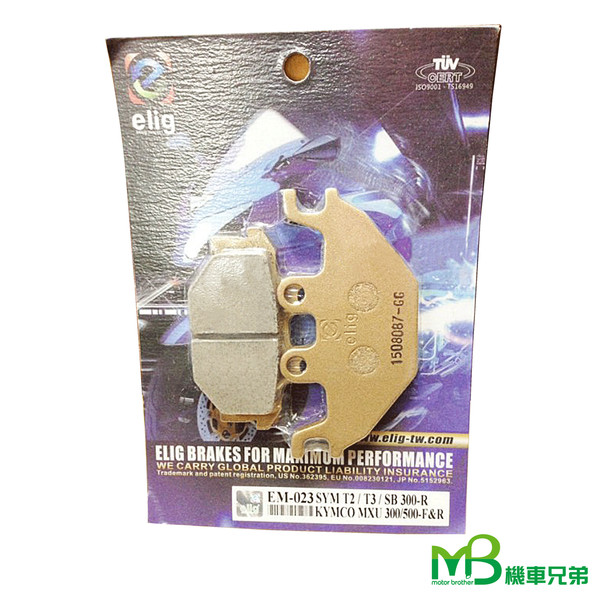 機車兄弟【ELIG  陶瓷碟式煞車皮 】(T2(後)/T3/SB300-R/ XCITING250/K-XCT300I)