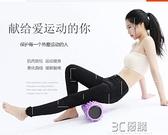 抖音運動健身瑜伽輔助器材狼牙滾軸實心小型訓練器械工具初學者 3C優購