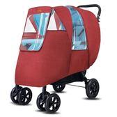 推車雨罩雙胞胎嬰兒推車雨罩擋風罩雙人前后推車通用型防雨保暖罩推車雨衣【免運直出】