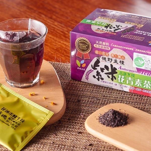 【南紡購物中心】零咖啡因/花青素/有機茶/伴手禮 有機紫米花青素茶 (20包/盒) 【旨米園】