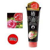日本 WINS Premium 椿油 護髮乳 修護護髮霜 (230g)◎花町愛漂亮◎HE