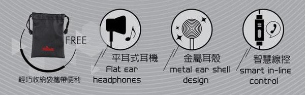 Hawk K211 金屬平耳式耳機麥克風