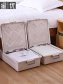 床底收納箱塑料特大號清倉扁平抽屜式床下整理箱身服收納盒儲物箱