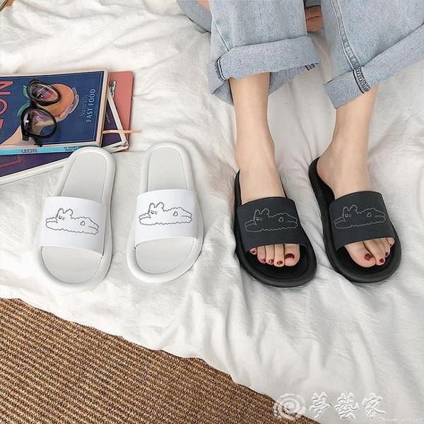 防滑拖鞋 拖鞋女夏季2021新款韓版可愛卡通居家室內浴室洗澡防滑涼拖男ins 夢藝
