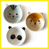 可愛卡通陶瓷碗 日式創意寶寶小碗兒童湯碗吃飯碗早餐碗家用餐具