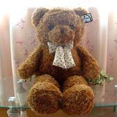 泰迪熊毛絨玩具1.6米1.8公仔抱抱熊生日禮物送女友超大熊貓布娃娃