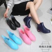 雨鞋女士韓國時尚百搭短筒成人套鞋防水防滑水靴【時尚大衣櫥】